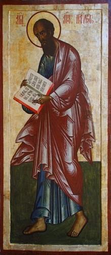 "18 century icon painter [Public domain], <a href=""https://commons.wikimedia.org/wiki/File:Paul_Apostle.jpg"" target=""_blank"">via Wikimedia Commons</a>"