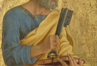 Petrus Rasul