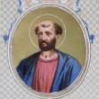 Santo Paus Linus